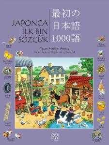 Japonca İlk Bin Sözcük