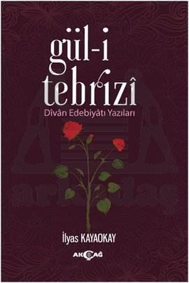 Gül-i Tebrizî