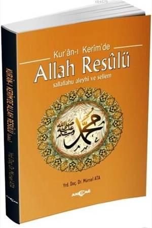 Kur'an-ı Kerimde Allah Resulü