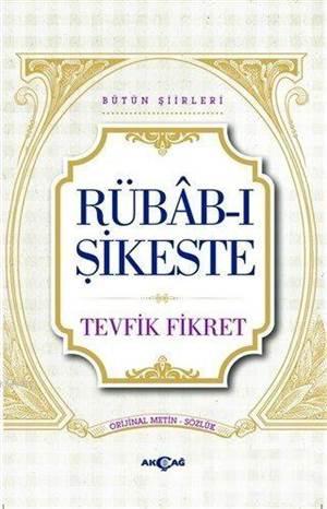 Rübâb-I Şikeste