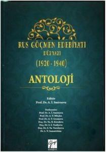 Rus Göçmen Edebiyatı