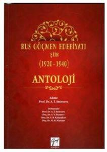 Rus Göçmen Edebiyatı Şiir(1920-1940)