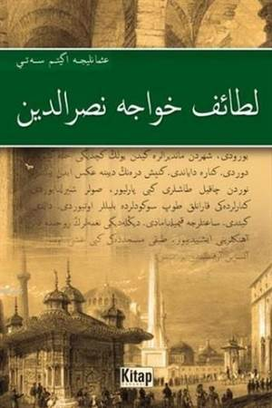 Letaif-İ Hace Nasreddin