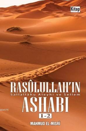Rasulullah'ın (Sav) Ashabı 1-2