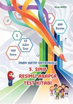5. Sınıf Resimli Arapça Test Kitabı