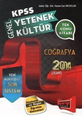 2014 KPSS Genel Yetenek - Genel Kültür Coğrafya Tek Konu Kitabı