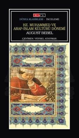 Hz. Muhammed ve Arap - İslam Kültürü Dönemi