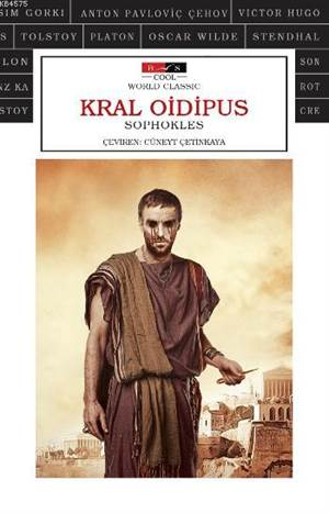Kral Oidipus - Cool