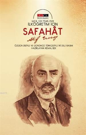 Safahat - Nostalgic