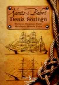 Kamus-i Bahri Deniz Sözlügü