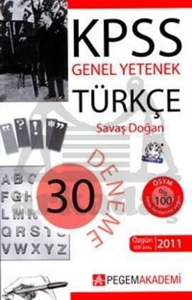 KPSS Türkçe 30 Deneme