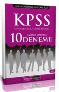 KPSS Genel Yetenek Genel Kültür 10 Deneme Lise Ve Önlisans Adayları İçin