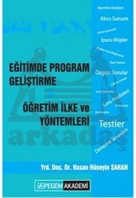 KPSS Program Geliştirme ve Öğretim Yöntem ve Teknikleri Konu Anlatımlı 2013 (2'si 1 Arada)