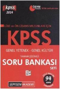 Pegem KPSS Genel Yetenek Genel Kültür Tamamı Çözümlü Soru Bankası Lise ve Önlisans 2014