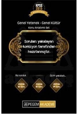 Pegem Akademi Kpss 2015 - Genel Yetenek Genel Kültür Konu Anlatımlı Set