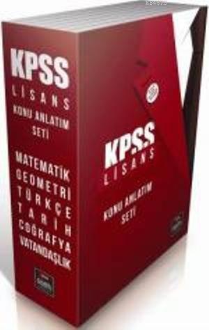 KPSS (Lisans) Konu Anlatımlı Modüler Set (2014)