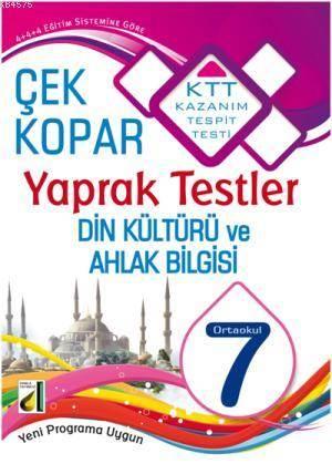 7. Sınıf Din Kültürü Ve Ahlak Bilgisi Çek Kopar Yaprak Testler