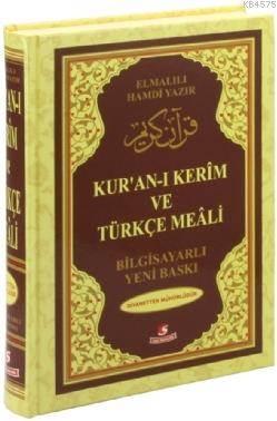 Kur'an-I Kerim Ve Türkçe Meali (Cami Boy, Bilgisayar Hatlı, Renkli)