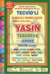 Türkçe Açıklamalı Yasin Tebareke Amme Tecvidli (Orta Boy, Fihristli)