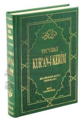 Tecvidli Kur'an-ı Kerim Bilgisayar Hatlı (Hafız Boy-Termo Deri)