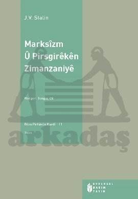Marksizm ü Pirsgireken Zimanzaniye