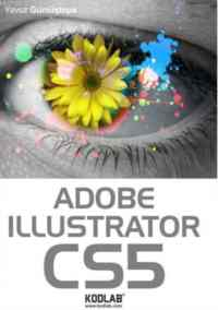Adobe İllustrator CS5
