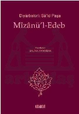 Mizanü'l - Edeb