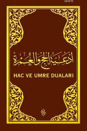 Hac Ve Umre Duaları (Arapça)