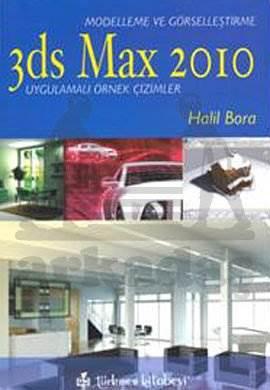 3D Max 2010