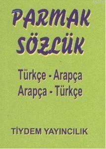 Parmak Sözlük: Türkçe-Arapça / Arapça-Türkçe