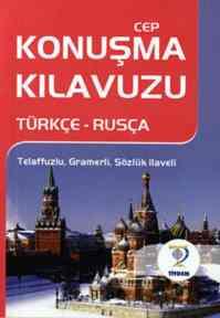 Cep Konuşma Kılavuzu /Türkçe Rusça