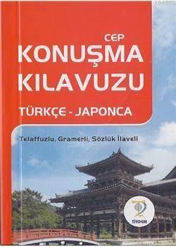 Cep Konuşma Kılavuzu-Türkçe-Japonca