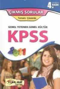 KPSS Genel Kültür-Genel Yetenek Çıkmış Sorular 2011