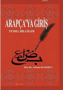 Arapça'ya Giriş; Temel Bilgiler