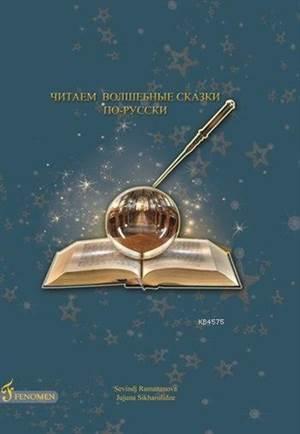 Sihirli Masalları Rusça Okuyoruz + CD