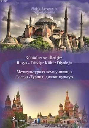 Kültürlerarası İletişim: Rusya - Türkiye Kültür Diyaloğu