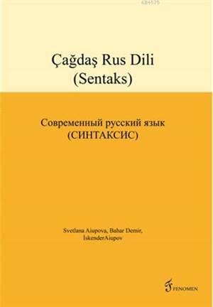 Çağdaş Rus Dili: Sentaks
