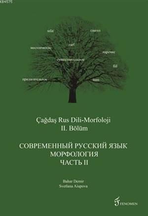 Çağdaş Rus Dili Morfoloji 2. Bölüm