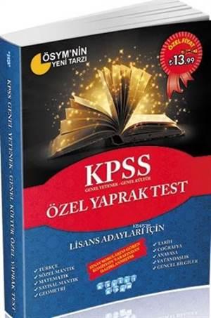 KPSS Lisans Özel Yaprak Test