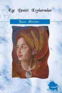 Ege Denizi Kıyılarından (Yunan Mitolojisi)