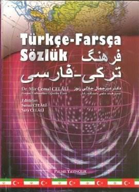 Türkçe - Farsça Sözlük