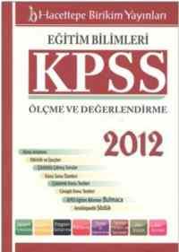 KPSS 2012 Eğitim Bilimleri Öğretim Yöntem ve Teknikleri (6 Set Takım)