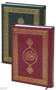 Kur'an-I Kerim (Bilgisayar Hatlı, Bordo, Yeşil)