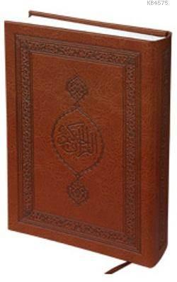 Kur'an-I Kerim (Renkli, Orta Boy, Termo Deri)