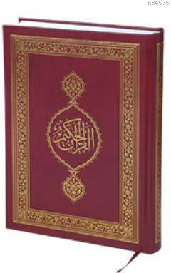 Kur'an-I Kerim (Bilgisayar Hatlı, Teheccüt Boy)