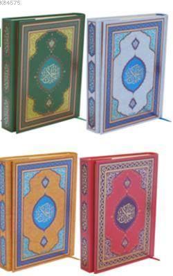Kur'ân-I Kerim; Miklaplı - Bilgisayar Hatlı - Orta Boy - 2 Renk