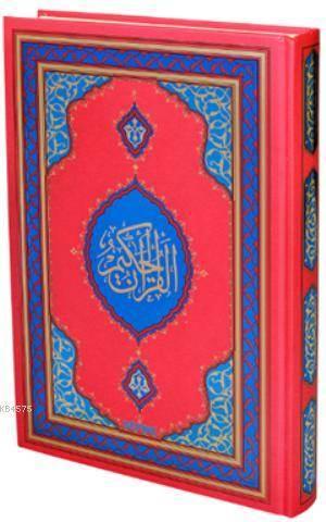 Kur'ân-I Kerim; Miklapsız - Camii Boy - Bilgisayar Hattı - 2 Renk