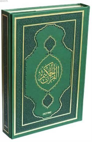 Kur'ân-I Kerim; Miklaplı - Termo Deri - Orta Boy - Bilgisayar Hattı - 2 Renk