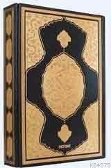 Kur'ân-I Kerim; Rahle Boy - Lüks Siyah - Bilgisayar Hattı