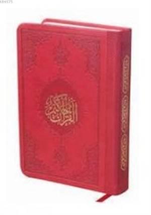 Kur'ân-I Kerim (Çanta Boy-Termo Deri-Bilgisayar Hatlı)